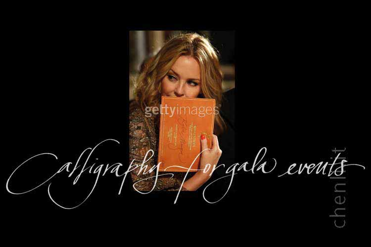 Kylie Minogue shows her calligraphic invitation written by Chen Li