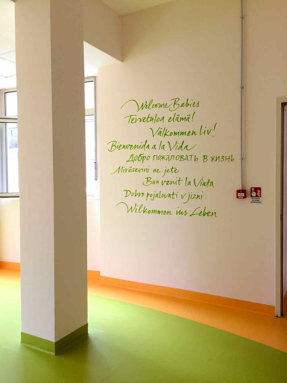 Art is relational in this project: Welcome Babies at Sant'Anna Hospital in Torino, Piemonte, Italia